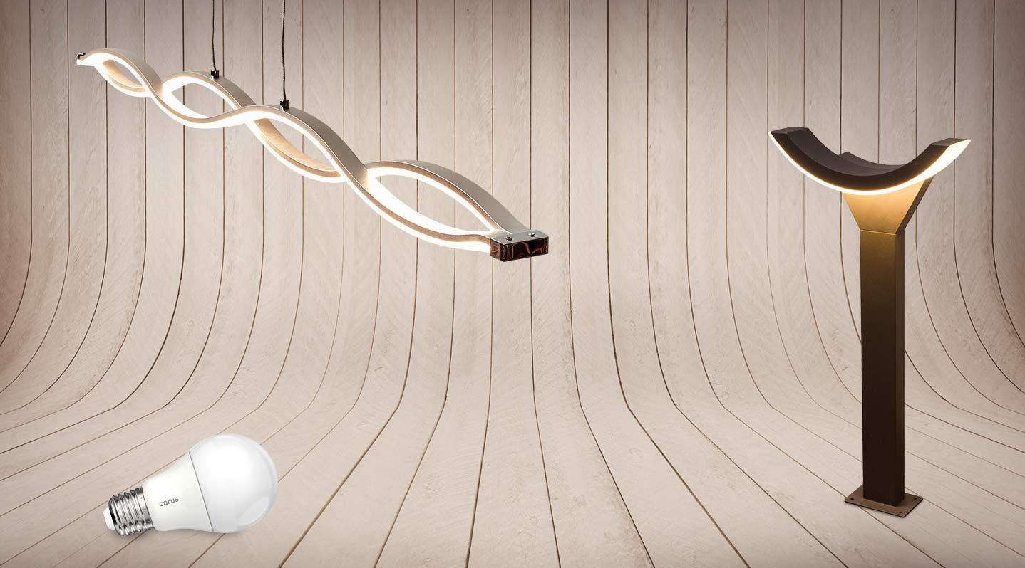 Stilvolle LED Beleuchtung U2013 Sparsam, Umweltfreundlich Und Komfortabel
